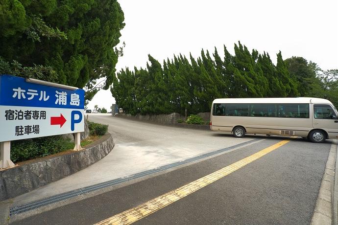 まず知っておきたい!ホテル浦島へのアクセスと館内図