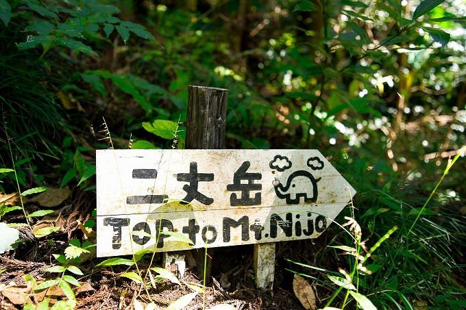 遊歩道を上りながら糸島の大自然を満喫しよう!