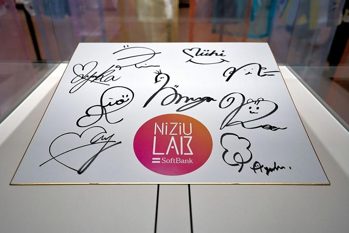 「NiziU LAB」体感スペースはファン必見!
