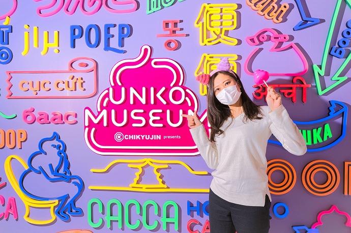 隣接する「うんこミュージアム」も立ち寄ってみよう!