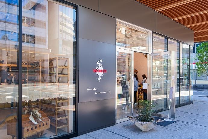 姉妹店「ダコメッカ」が博多駅前にオープン