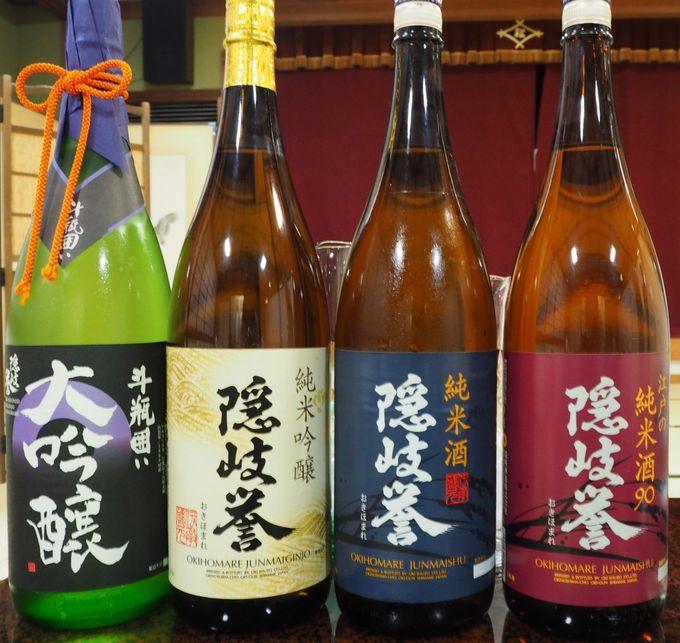 隠岐の誇る地酒「隠岐誉」(隠岐の島町)