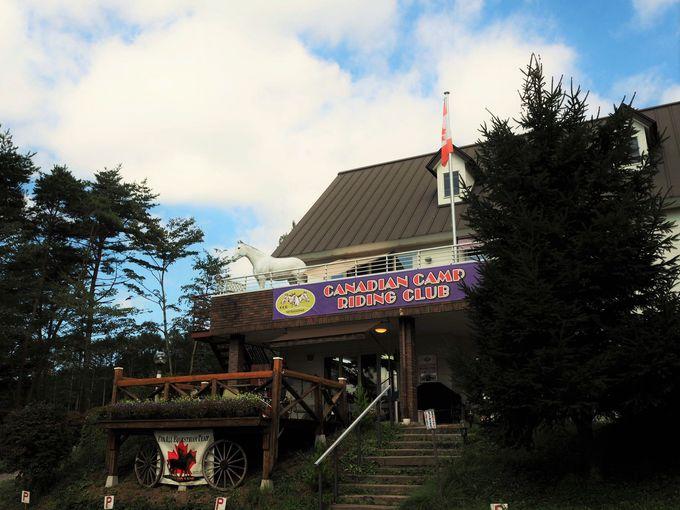 カナディアンキャンプ八ヶ岳は施設も充実!