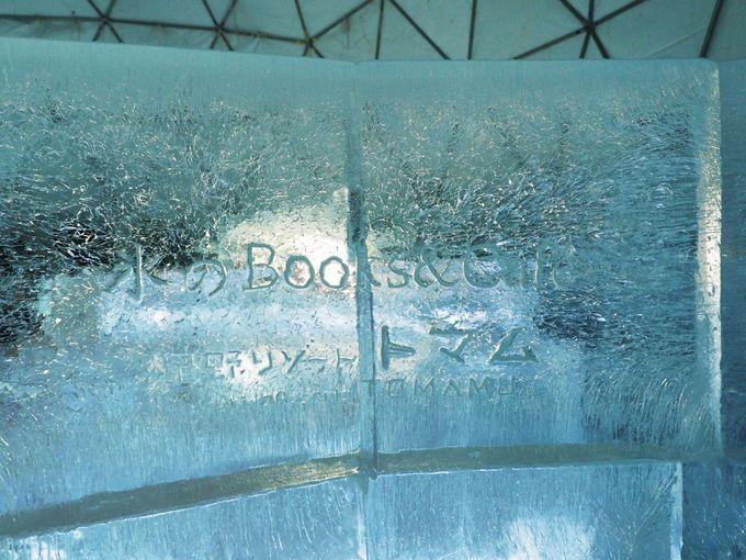冬の「星野リゾート トマム」注目の新施設は?