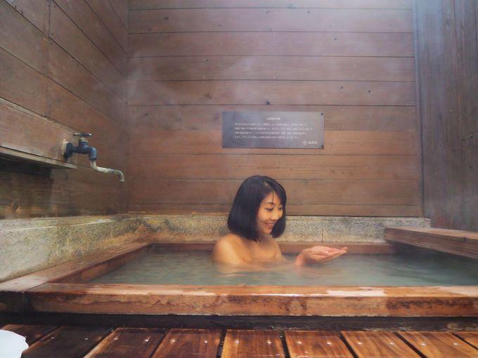 別府「小宿−YAMADAYA−」は美肌効果が期待できる成分が満載!