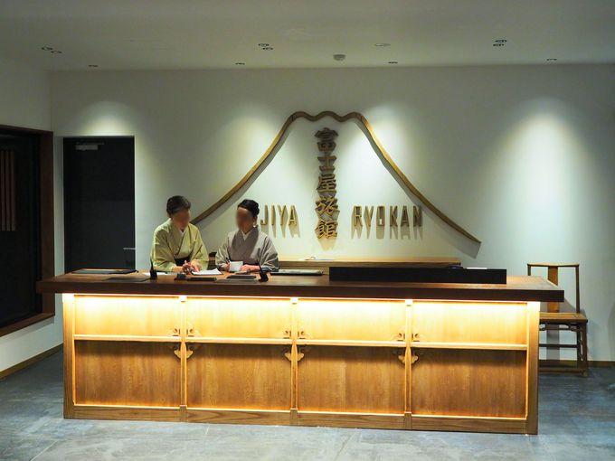 パワーアップして生まれ変わった「富士屋旅館 湯河原」