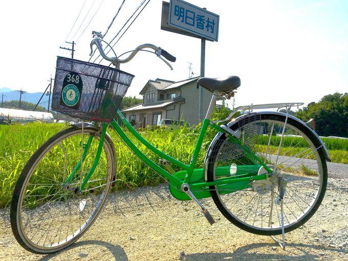 橿原神宮前駅でレンタサイクル