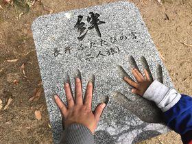 復縁の宮に名物ガチョウ!?広島 可部線の新駅「あき亀山」の名所4選!