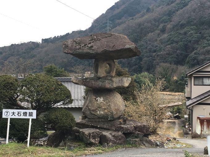 高さ4m!地域のシンボル「大石灯篭」