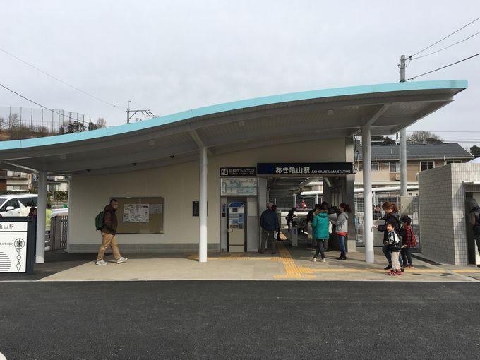 JR初の復活延伸で登場した可部線「あき亀山」駅