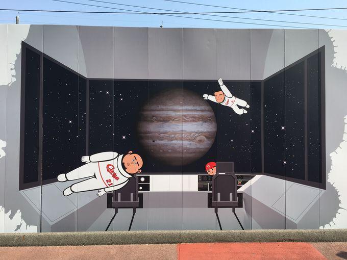 2019年のカープウォールは宇宙空間で躍動する選手たちとパシャリ!