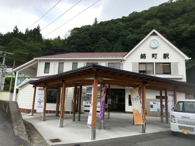 錦町駅に新旧レアグッズが!