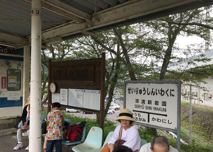 国鉄・JR岩日線から転換した「錦川清流線」