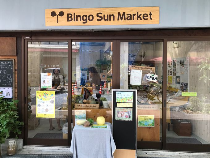 「Bingo Sun Market」は生産者と消費者を繋ぐ架け橋!