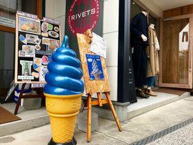 """岡山・児島で話題!「RIVETS」の青色""""インディゴソフト"""""""