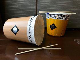 簡単!ゴミ箱で作る和太鼓で広島「芸北神楽」の本格まねっこ!