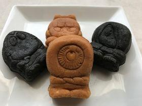 包装紙まで妖怪づくし!鳥取・境港「妖怪饅頭総本店」の妖怪饅頭