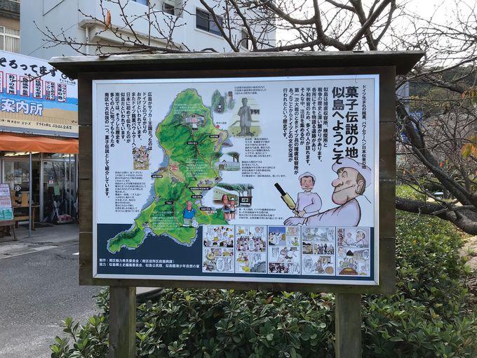 日本で最初にバウムクーヘンが焼かれた似島