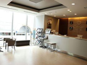 秋田市のおすすめビジネスホテル10選 朝食にはおいしいお米も!