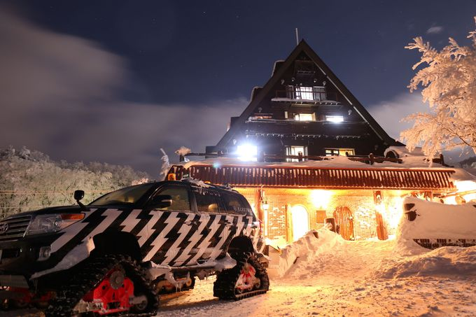 9.Forest inn.SANGORO