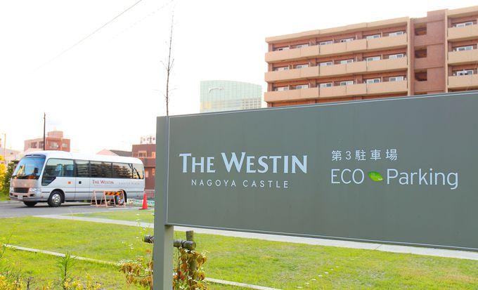 アクセスがいい!名古屋駅から無料シャトルバス