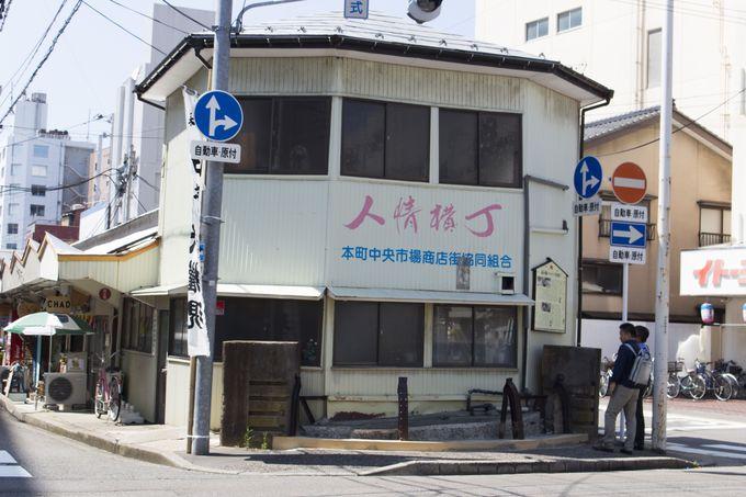 堀の上の商店街