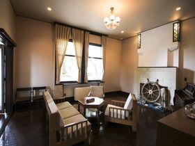 ライトとレーモンドの融合!横浜山手「エリスマン邸」は他の洋館とはひと味違う