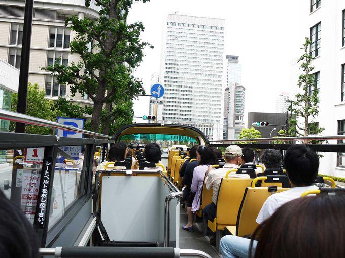 2階建バスから見える景色は普通の観光バスとは全く違う!