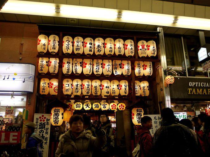 京都の繁華街の中にある神社