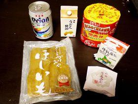 今、有楽町・銀座が熱い!東京で全国のアンテナショップを巡って国内旅行気分に浸ろう!