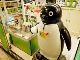 suicaのペンギングッズ専門店 pensta(ペンスタ)で失敗しないキュートな東京土産を購入しよう