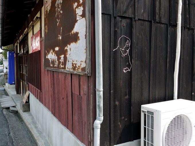 家プロジェクトの本村地区で発見!毛糸のアート