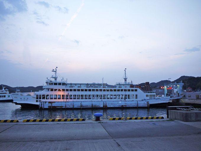宇野港発着の船