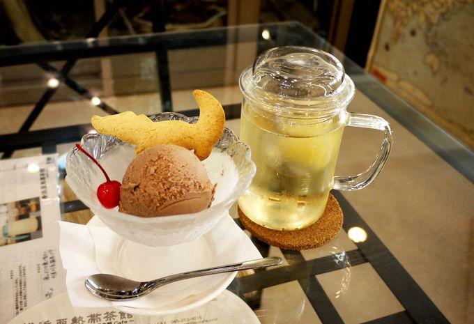 爬虫類カフェ・横浜亜熱帯茶館