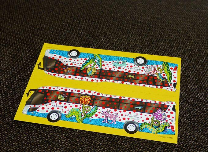 運行は1日1往復のみ!乗車記念ポストカードを忘れずに。