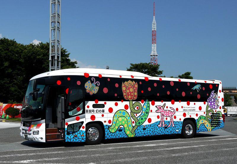 世界に1台ド派手水玉バス「草間号 幻の華」で松本へ行こう!