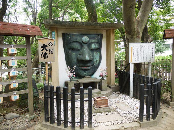 「上野恩賜公園」は動物園以外にも見どころたっぷり!