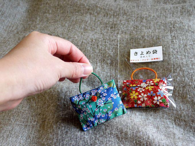 ひとつひとつ手作り!太子堂「きよめ袋」