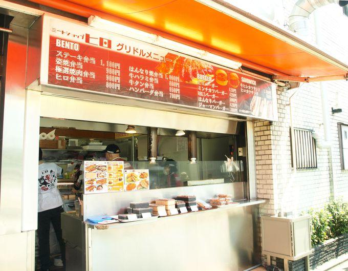 西から攻めてみよう!京都の肉といえば「ミートショップヒロ」