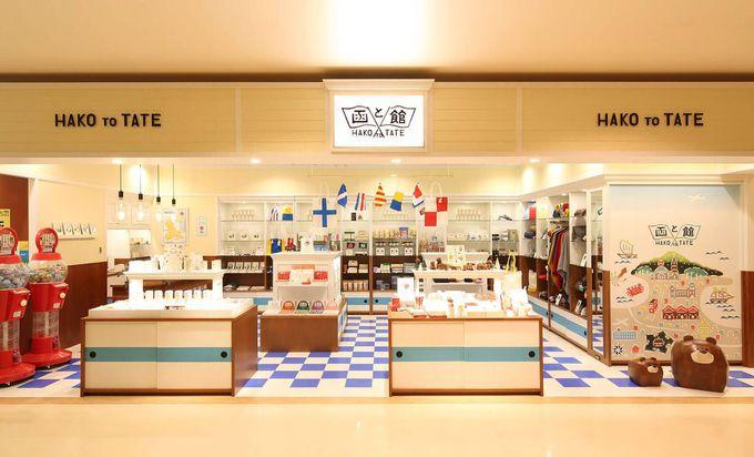 オリジナルおみやげ缶詰が作れる!「函と館」の『函缶』