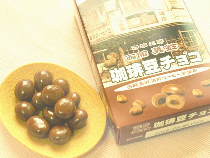 老舗喫茶店「美鈴」の『珈琲焼菓子』