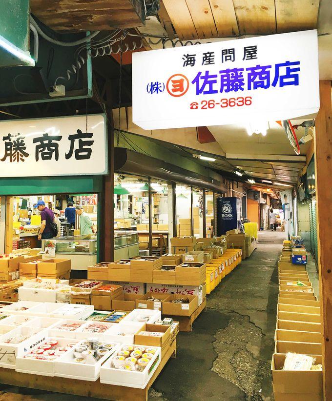 路地奥の大規模店「函館マルヨ 佐藤商店」