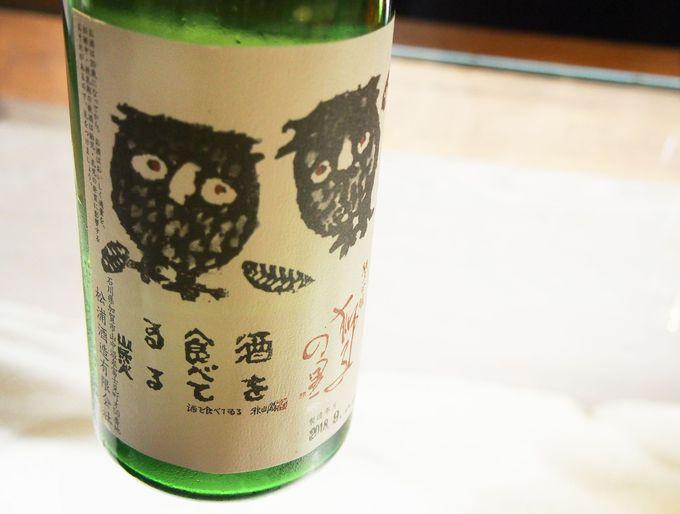 盃なみなみ!限定酒も試飲可能「松浦酒造」