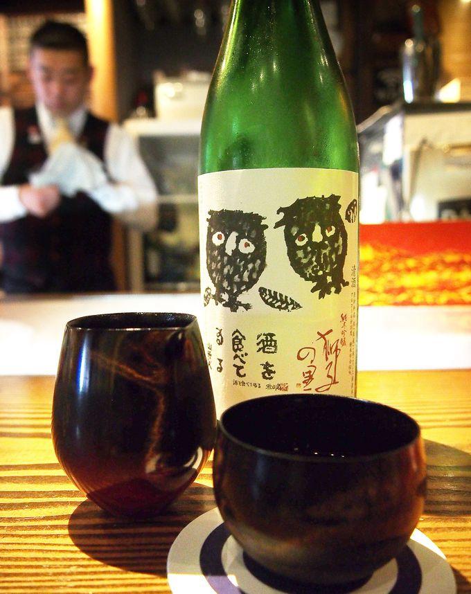 心の通う友人が造ったお酒は、心を込めて作られた酒器で