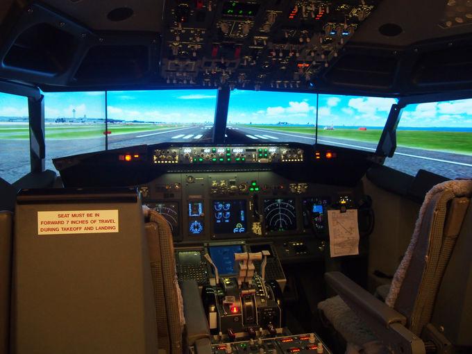 フライトシミュレーター設置の「スーペリアコックピットルーム」