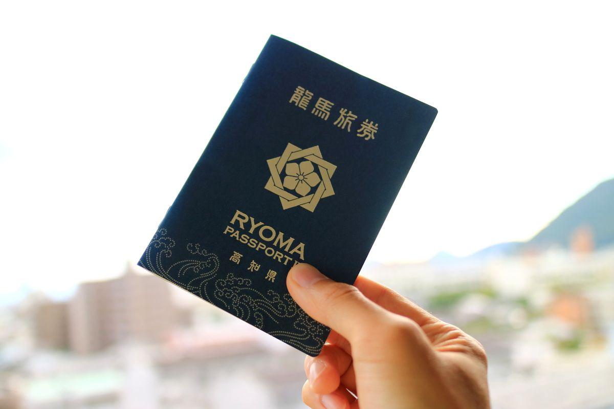 龍馬パスポートにスタンプを押してもらえる!