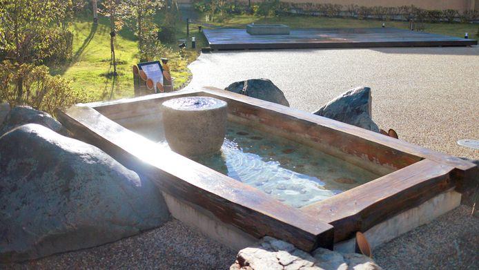 湯の花温泉 湯浴み処「元亀の湯」