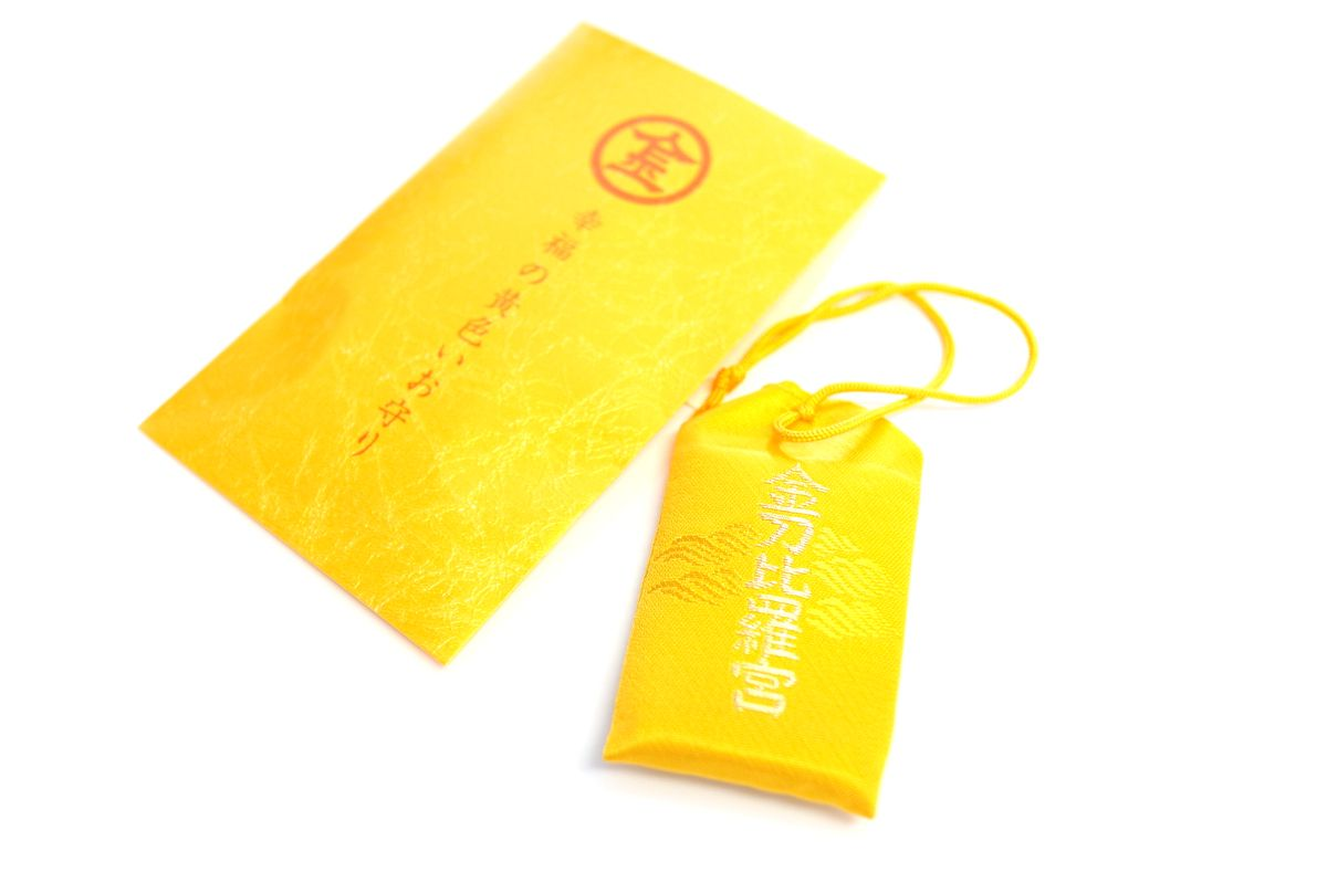幸福の黄色いお守り