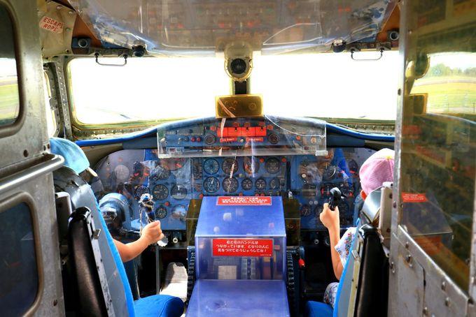 """実際に空を飛んでいた飛行機 """"YS-11"""" の機内へGO!"""