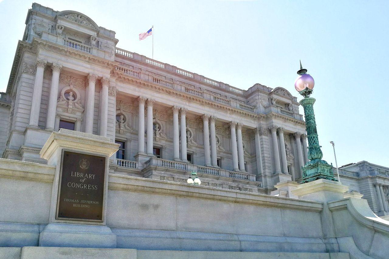 9.アメリカ議会図書館(Library of Congress)/ワシントン